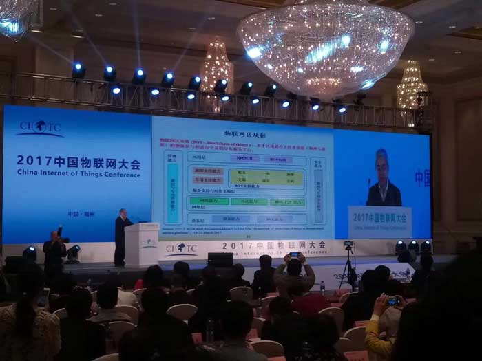 China Internet of things