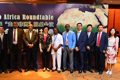 "The 4th ""Go Africa, Practical Cooperation"" Roundtable held in Paragon Hotel on July 20th, gathering the participants of outstanding enterprises from various fields."