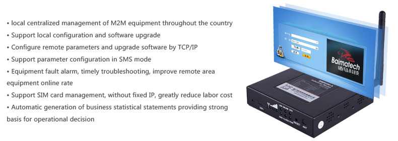 BMR200 Industrial 4G Cellular Router with Ethernet M2M cloud platform