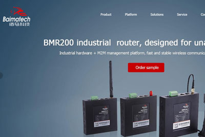 In order to improve the customers online experience, Baima technology website has made a new revision.
