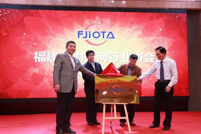 Fujian IoT industry association was formally established in Fuzhou on February 28th.