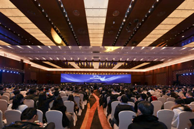 On the afternoon of February 1st, the 2018 Industrial Internet Summit was opened at the Beijing National Conference Center. More than 2000 leaders and experts and social organizations in the industrial Internet field attended the summit