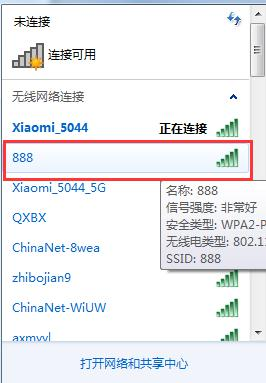 industrial-grade wireless router wifi