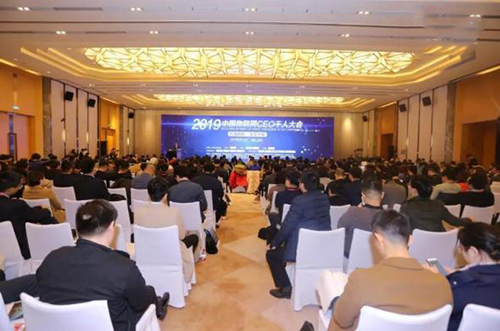 "On 12th March,The ""2019 China Internet of things CEO 1000 conference"" sponsored by China Internet of things industry application alliance was held in Suzhou international Jinji lake conference center."