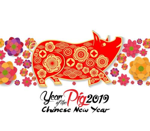 Baima will have a nine-days holiday from 2th Feb to 10th Feb for the 2019 Spring Festival. Back to work on 11th Feb.